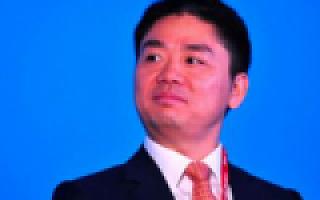 刘强东:只要有足够的时间 京东终究会超过阿里 | 口述
