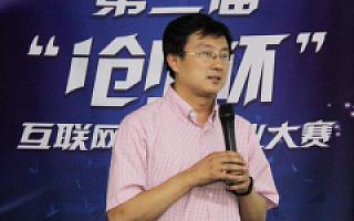 """第二届""""i创杯""""互联网创新创业大赛路演北京站告捷"""