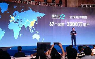 魔方元科技获华人文化B轮投资,体育产业迎来大数据时代