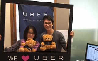 年轻人来到Uber,不是为了成为滴滴的员工