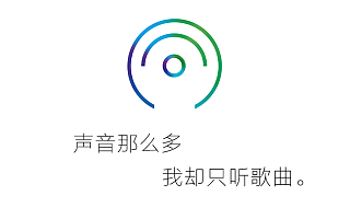 """看95后大三学生,利用粉丝经济打造""""中国二次元""""第一!"""