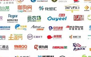 中国首份B2B电商估值榜:找钢网到底值多少钱?汇通达又是何方神圣?