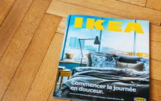 宜家 2017 年《家居指南》来了,套路之外的新款 APP 和 3D 看房加持能帮它卖掉更多家具吗?