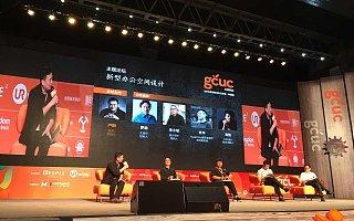 """优办CEO卢阳GCUC、INS""""两会""""畅谈办公空间趋势"""