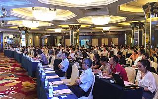 秦晓瑞:中国医药城投资环境与政策