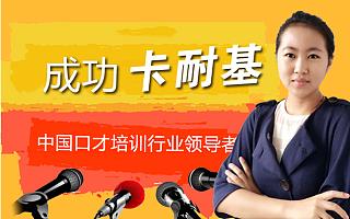 讲师陈宇告诉你演讲不是天生