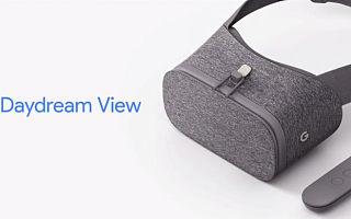 谷歌首款 Daydream VR 头盔亮相,头盔本身让人失望