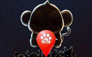 如何看待百度地图推出的AR游戏?