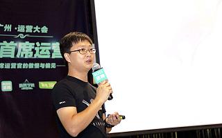 Boss直聘运营大会 | 荔枝FM副总裁李泽隆:UGC产品的运营经验分享