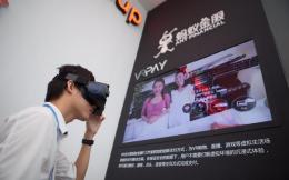双创周·深圳丨VR、机器人和无人机成展会焦点