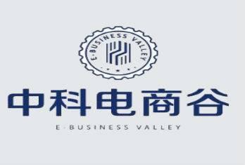 中科电商谷5U创投