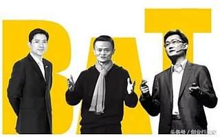 马云 唐骏泄露了创业风口,真的会出现在这个领域吗?