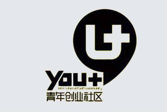 YOU+青年创业社区