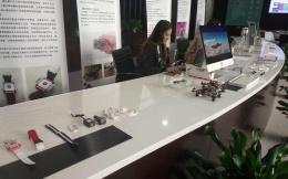 双创周·北京|7家企业进入市中小企业公共服务平台展示 图文/创头条记者马慧敏