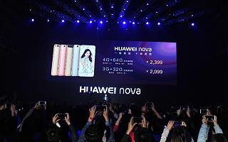 华为发布nova轻旗舰手机 锁定年轻悦活族售价2099起
