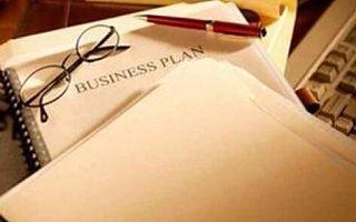 绿天使论股权融资中商业计划书的重要性