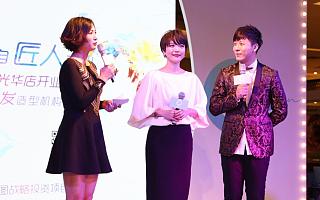 杨乐乐出席美丽元开业庆典,尽显女神风范