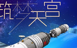 神十一:AR增强现实在载人航天工程中的应用