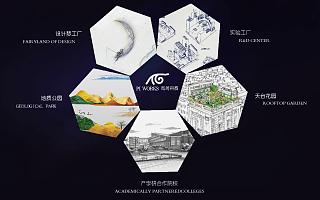 派的科技:用设计让艺术属性成为陶瓷行业不二的主流标签