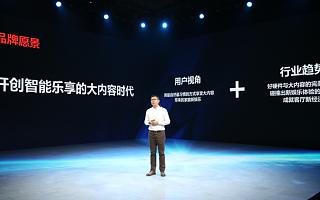 酷开公布新款游戏电视与 VR 一体机产品
