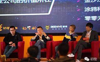 朱啸虎对话众CEO:投资人最想用钱猛砸哪些创新项目?