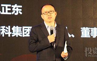 """倪正东:今年,很多创业公司被""""资本寒冬论""""吓死了"""