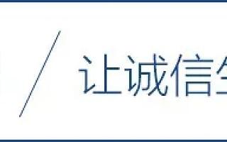 同盾科技再登清科中国最具投资价值企业50强榜单