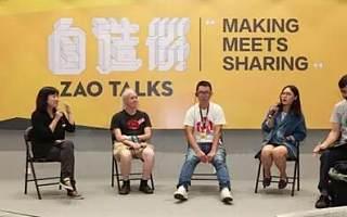 淘宝 DIY 登陆Maker Faire Shenzhen 制汇节