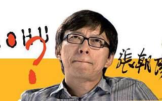 搜狐发布第三季度财报:净亏损 7500 万美元