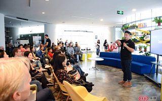 Slush登陆上海 首站Founders' Day亮相WE+联合办公空间