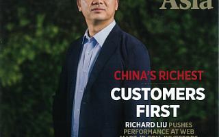 双11在即,福布斯专访刘强东:京东正在接近盈利
