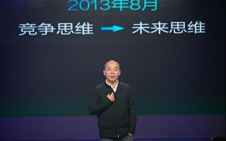 暴风集团CEO冯鑫:不打仗 只做蓝海生意