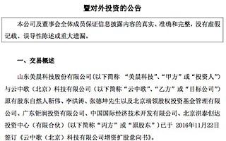 """首发丨汽配 B2B 供应链平台""""汽配1号""""获上市公司1000万Pre-A轮融资"""