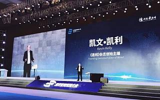 凯文·凯利今日南京预言七大趋势:未来25年最伟大的产品,还没被发明出来!你,为时未晚