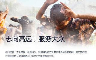 诺基亚回归新旗舰曝光:骁龙 835+6G 内存