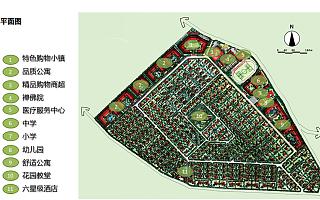 """善浦""""润泊城""""项目将打造瓦努阿图首个城市综合体"""