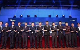 米庄理财|银联牵手京东 支付市场将迎新变局?