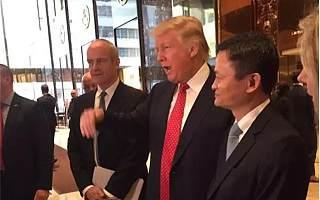 """马云和特朗普要一起做""""伟大的事情"""",关注点在中小企业"""