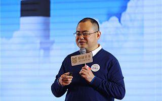 安洁科技王春生丨创业愿景是源动力