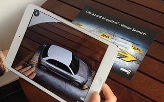 AR增强现实代表性产品:系统硬件均包含