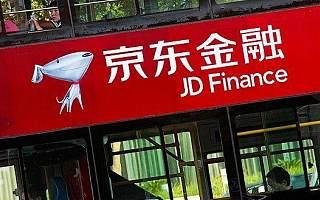 京东金融:白拿用户权益不受影响