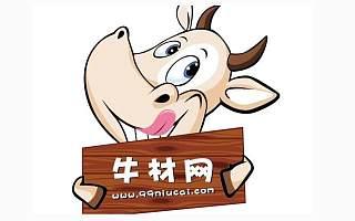 人造板B2B垂直电商『牛材网』获数千万元Pre-A轮融资