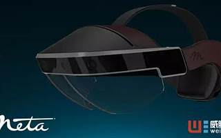 Meta2 AR眼镜详细评测:对比HoloLens哪个好?