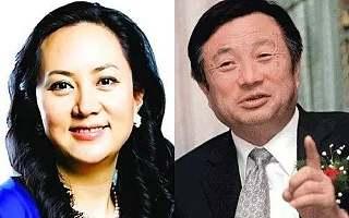 华为的秘密孟晚舟:保密身份20年,从接电话的小秘书到华为CFO,是唯一接班人?