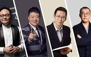 """罗振宇、马东、吴晓波到李笑来,这些""""行走的IP""""背后的知识消费浪潮"""