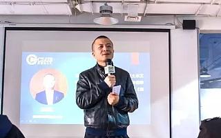 王胜江:创业公司一定要有收入,下一步是互联网+实业