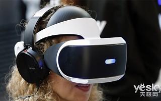 索尼自己都不敢信! PS VR销量接近百万