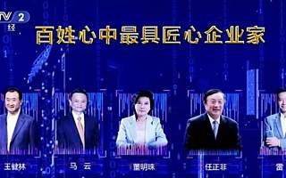 点赞!小米当选最能代表中国制造的消费品牌:引领性价比狂潮