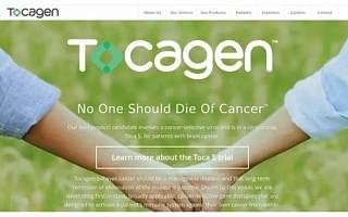 脑癌基因疗法公司申请上市 预期筹集8600万美元