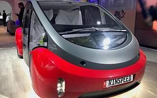 阿里巴巴 1800 万美元投资 AR 汽车导航创业公司 WayRay